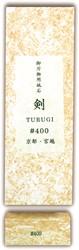 Japanse Wetsteen Pro korrel 400