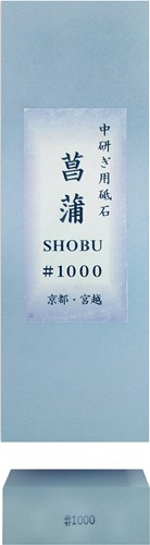 Japanse Wetsteen Pro korrel 1000