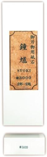 Japanse Wetsteen Pro korrel 3000